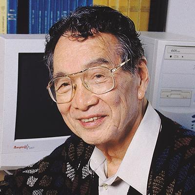 News Obituary: Y.C. Bert Fung